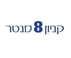 logo_canyon8